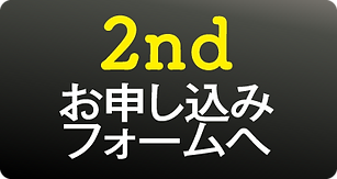 2nd.png