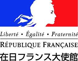 フランス大使館ロゴ.jpg