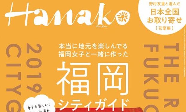 ハナコ_Fotor.jpg