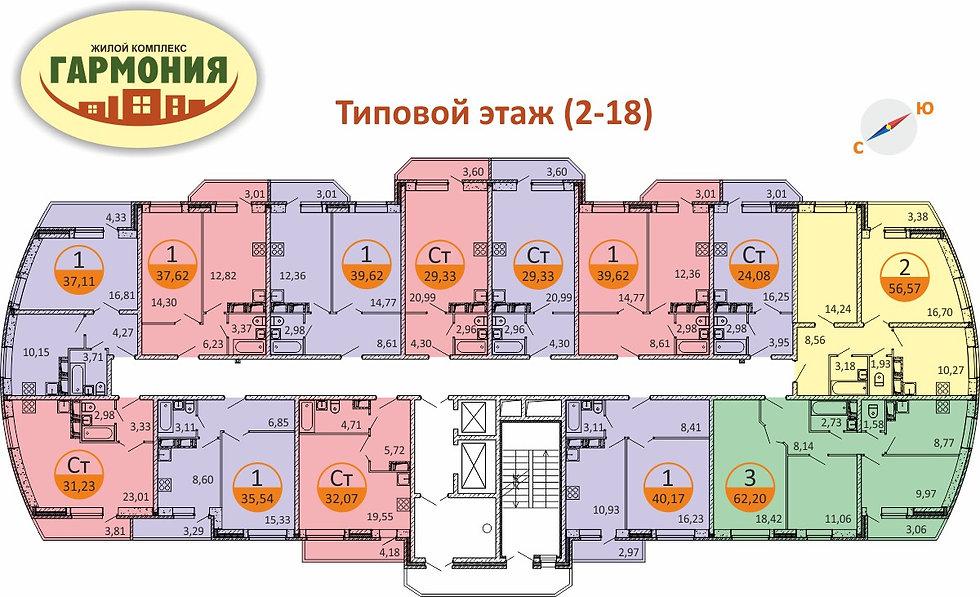 tip-etajh.jpg