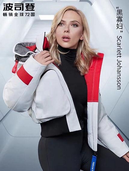 Scarlett_Johansson_02.jpg