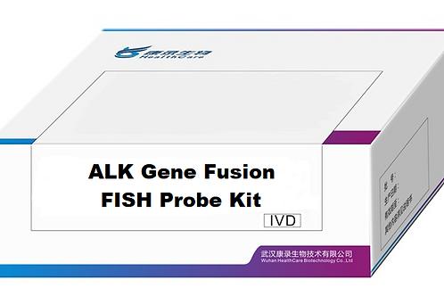 ALK Gene Fusion FISH Probe Kit