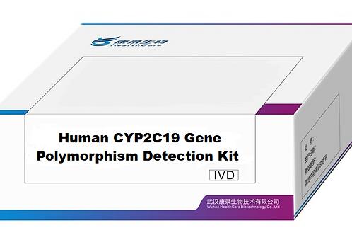 CYP2C19 Genotyping Detection Kit