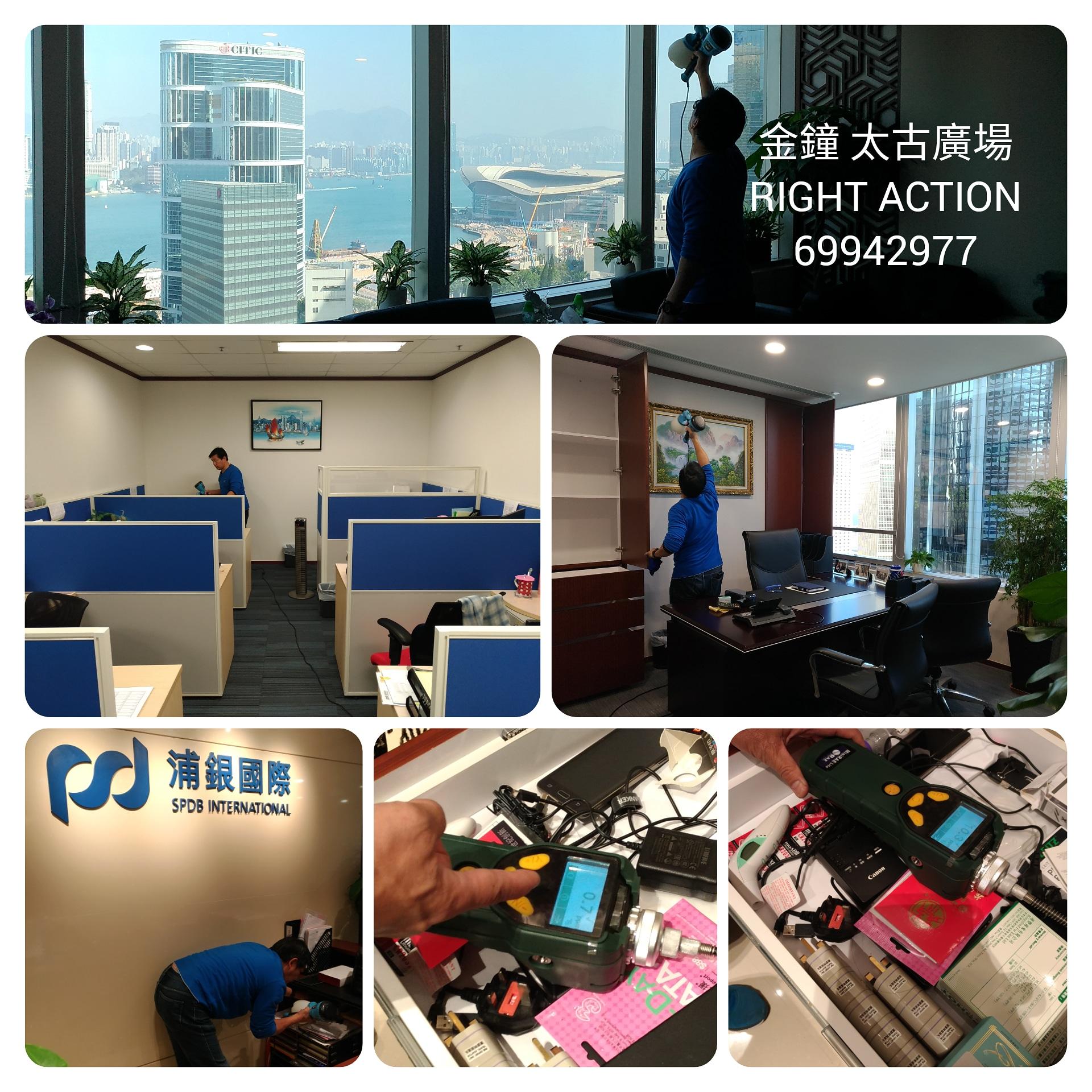 國內投行香港總部 - 去除甲醛及除異味工程