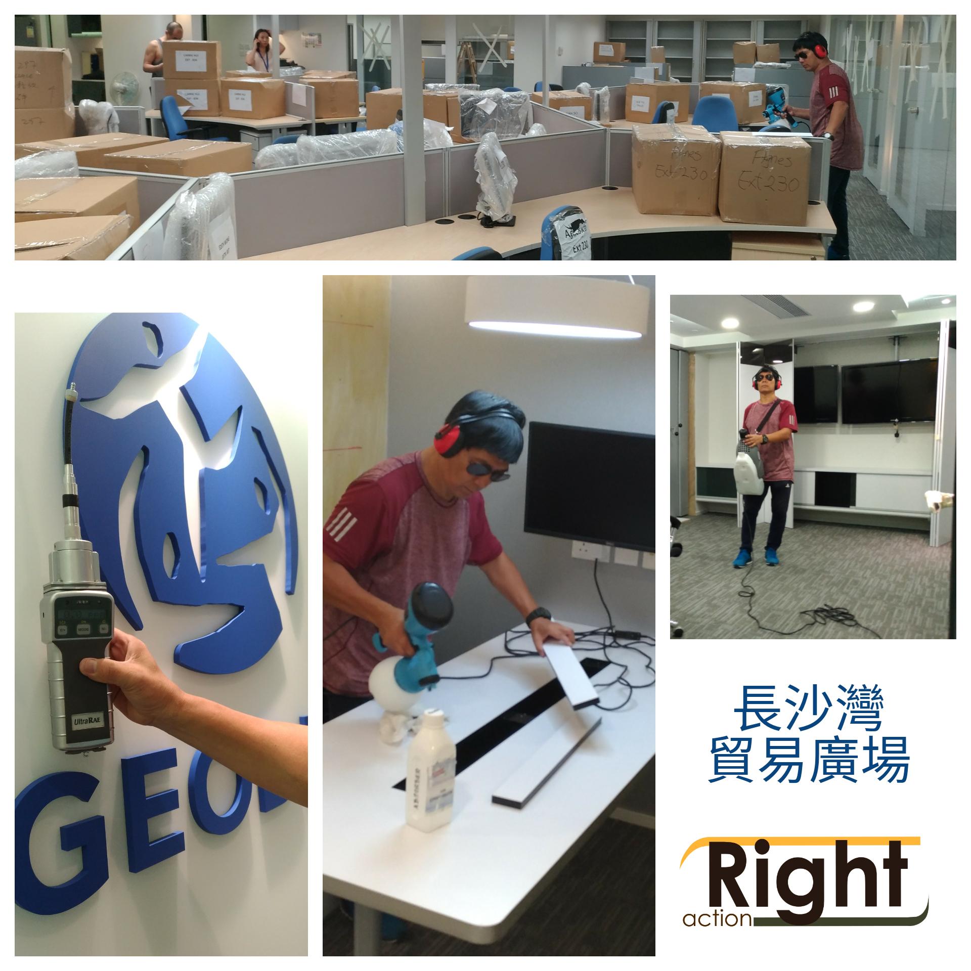 RIGHT ACTION_貿易廣場
