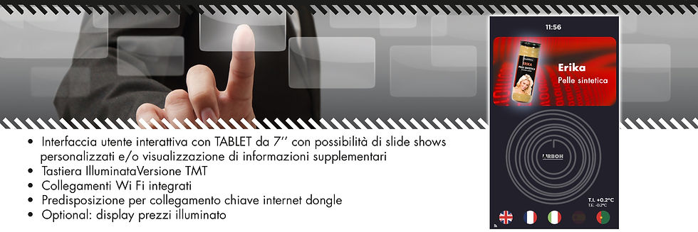 imm Touchscreen.jpg