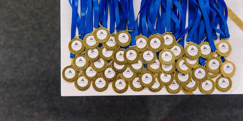 Детский открытый турнир (13-17 лет)