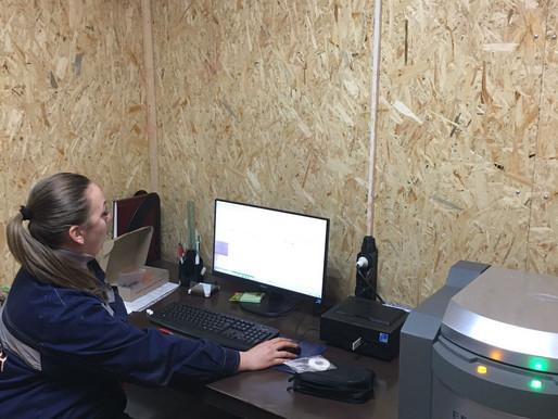 Организация лаборатории в отделе технического контроля
