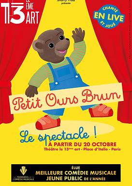 Petit-Ours_Brun-Le13emeArt-500x760.png
