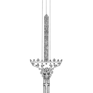 Sword of Earth