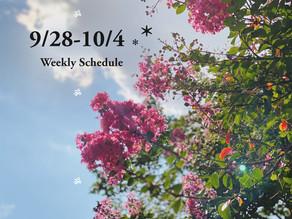 週間スケジュール**9/28-10/4