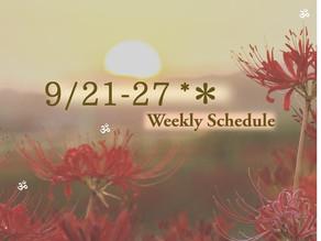 週間スケジュール**9/21-27