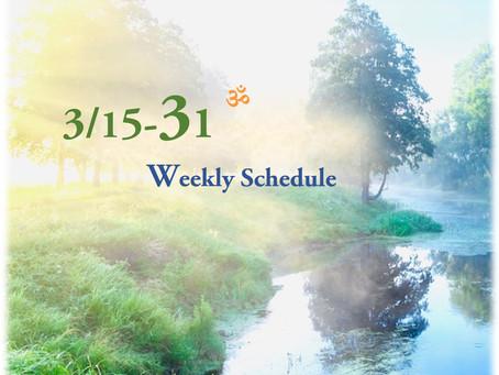週間スケジュール**3/15-31