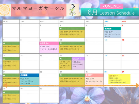 6月マルマヨーガサークル 〜ONLINEギフトクラス〜スケジュール