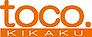 toco_kikaku_logo.png