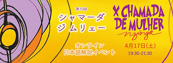 XCM_01_fb_jp.jpg