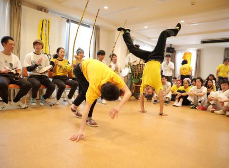 京都でカポエィラアンゴーラの集い(ホーダ)  - Roda de Capoeira Angola, Nzinga Kyoto