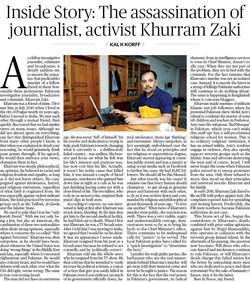 Inside Story Murder of Khurram Zaki