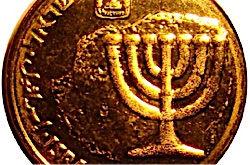 JewishCoin1.jpg