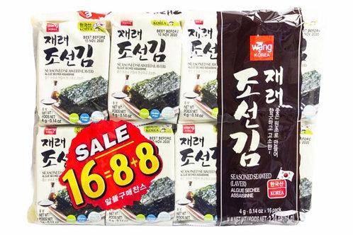 Korean Traditional Seasoned Seaweed Laver 16/64g