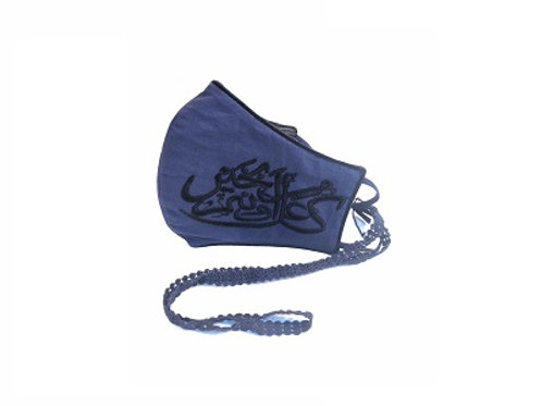 Lacely Copper-Ion Mask Mens Navy Blue 2