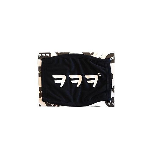 Artbox Cotton Mask 34009581