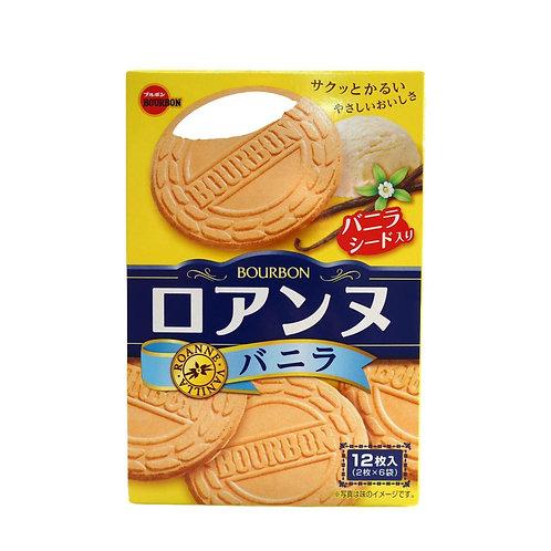 Roanne Vanilla Wafer Sandwich Vanilla