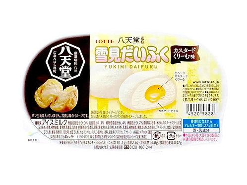 Mochi Ice Custard Cream 94ml