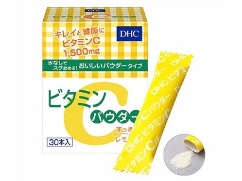DHC Vitamin C Powder (30 Days Supply)