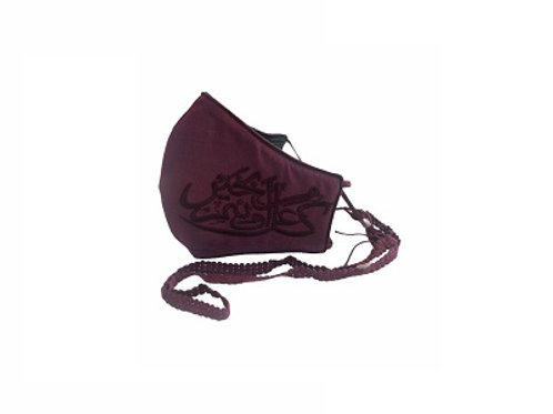 Lacely Copper-Ion Mask Mens Maroon 2