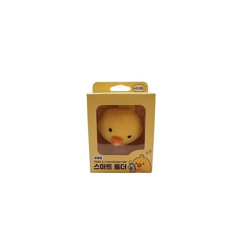 Artbox Cushion Grip Holder 34010386