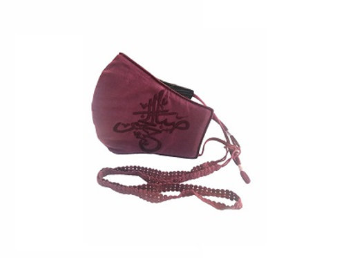 Lacely Copper-Ion Mask Mens Maroon 1