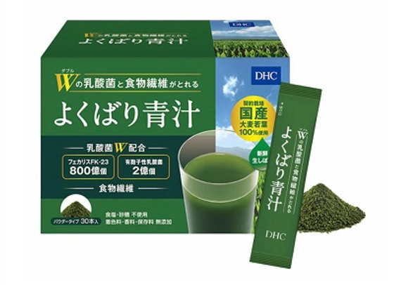 DHC Vegetable Juice with Dietary Fiber and Lactic Acid Bacteria 120g