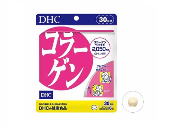 DHC Collagen Tablet (30 Days Supply)
