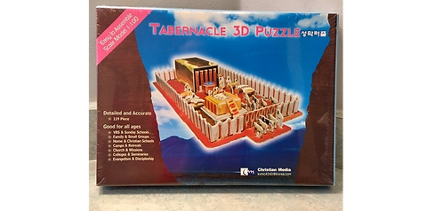 Tabernacle 3D Puzzle 119 Pieces Christian Media For All Ages
