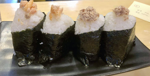 4 onigiri_edited.jpg