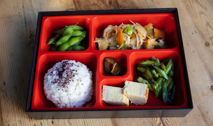 ARIGATO JAPANESE CUISINE - AUBERGINE BENTO BOX