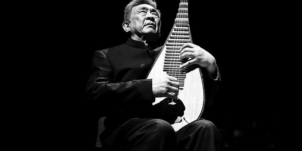 Talk: The Rise of Silk and Bamboo Music & the Tang Family Music Ensemble | 讲座: 江南丝竹历史的发展与上海汤家班的特色
