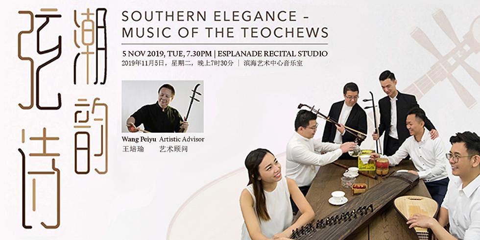 Southern Elegance - Music of the Teochews 《弦诗潮韵》