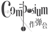 Composium_Logo copy.png