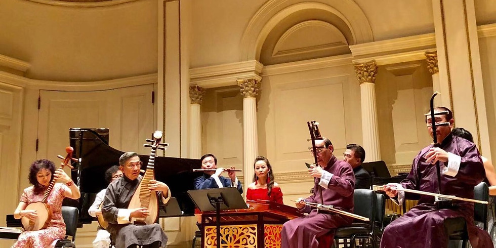 Ding Yi Chinese Chamber Music Festival 2019 | 鼎艺华乐室内乐节2019