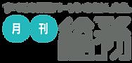 g-soumu_logo-(002).png
