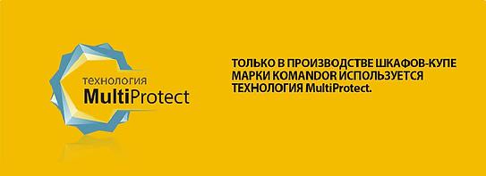 Каталог, шкаф-купе, KOMANDOR, КОМАНДОР, шкаф-купе на заказ, заказать шкаф-купе, двери-купе, купе, шкаф, Новосибирск, шкафы, дёшево, в Новосибирске