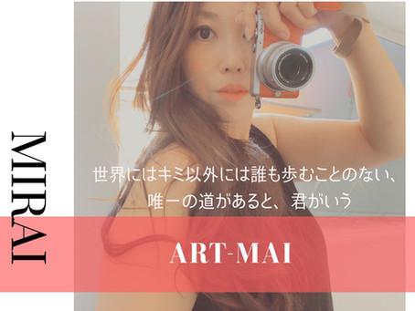 朝日新聞DIGITAL &M ほかに記事掲載していただきました!