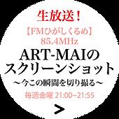 アイコン_radio.png