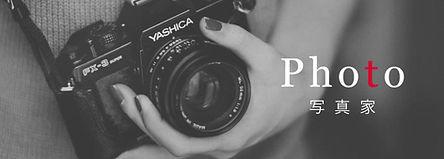 banner_photo_r.jpg