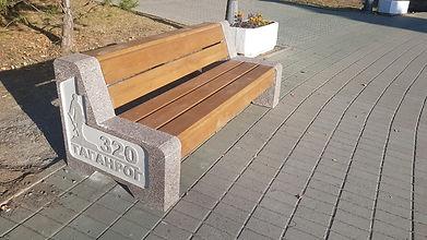 скамейка гранитная крошка
