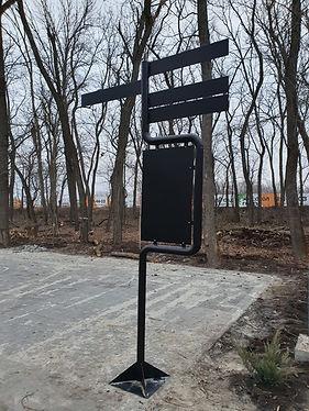 уличный указатель парковый