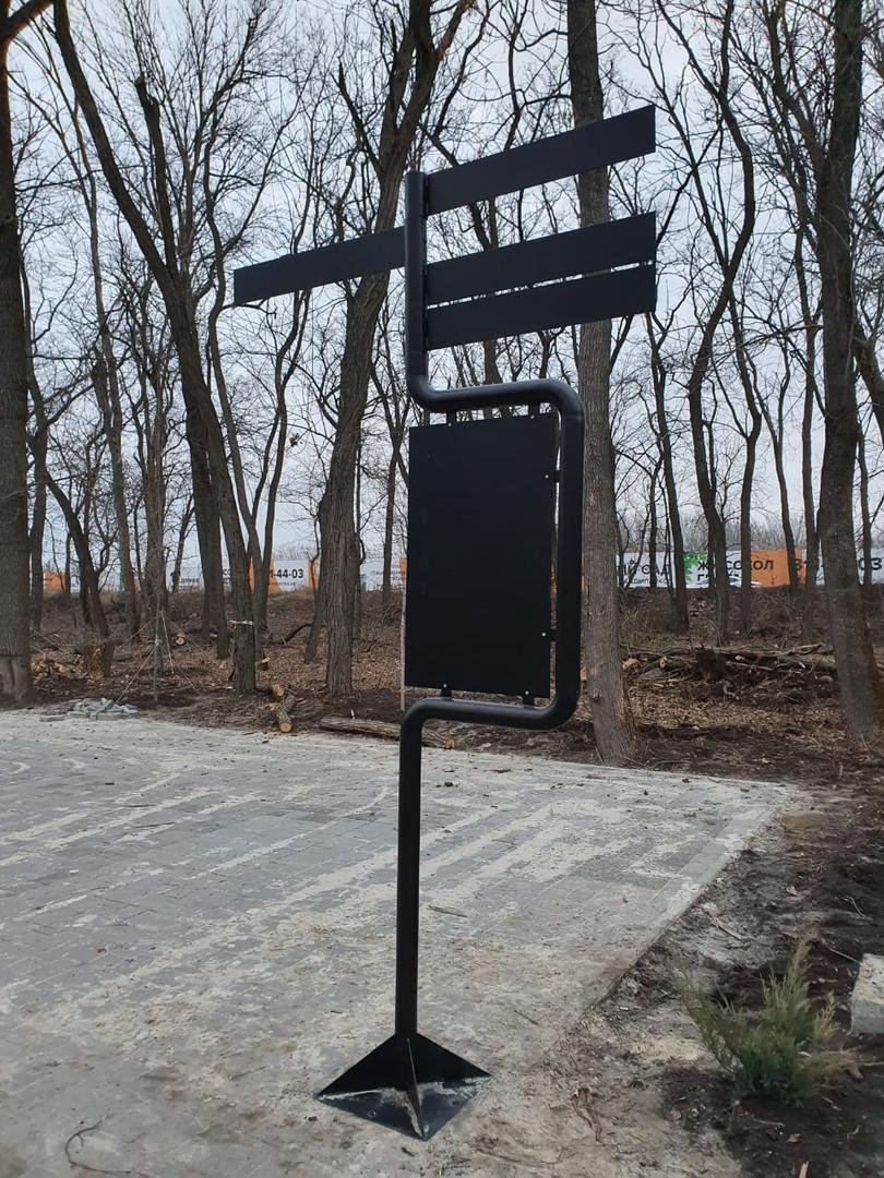 Указатель парковый уличный Яуза