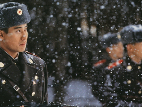 Weekend Pick: Joint Security Area (2000)